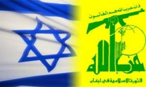 hezbollah-Israel-flag-300x180