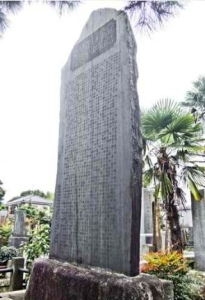 Memorial a Usui