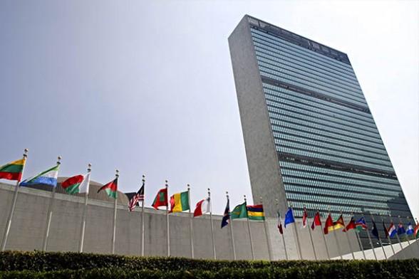Edificio Naciones Unidas Nueva York