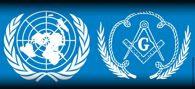Logo-ONU-mason