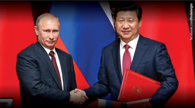 China apoya las acciones antiterroristas que tome Rusia