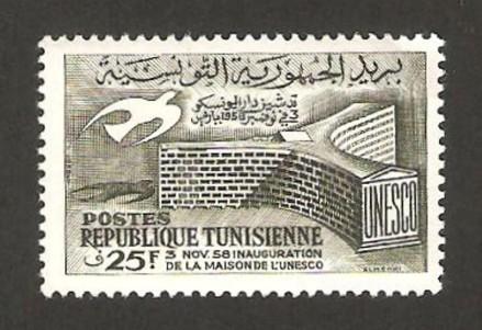 Estampilla de la República de Túnez por la inauguración del edificio de la Unesco