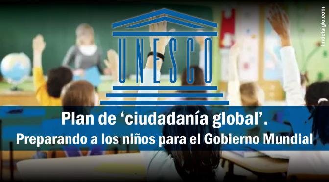 Las Naciones Unidas y la educación mundial