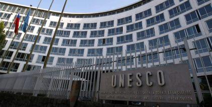 Edificio de la UNESCO