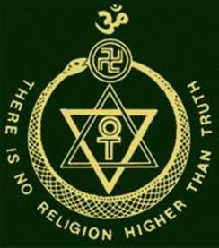 """Logo de la Sociedad Teosófica. Este dice: """"No hay religión más alta que la verdad""""."""