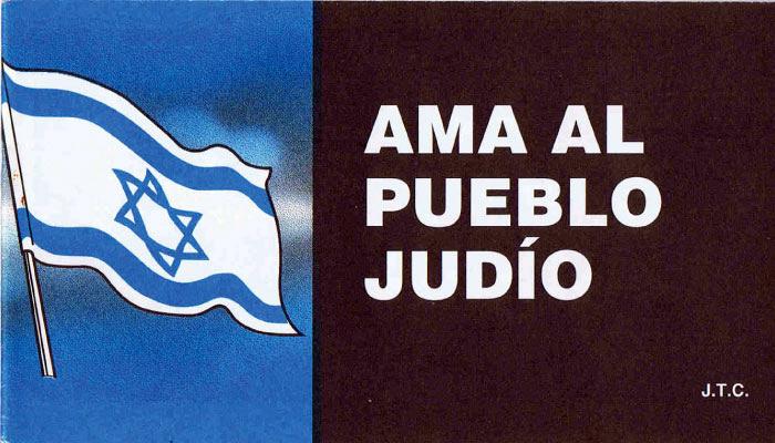 Ama al pueblo judio (1)
