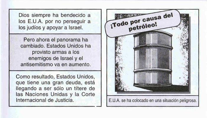 Ama al pueblo judio (17)