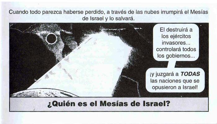 Ama al pueblo judio (19)
