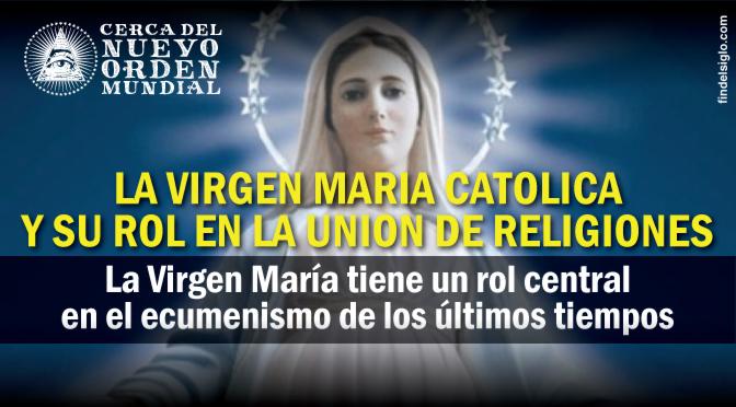 María y el islamismo