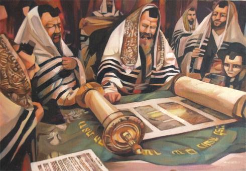 Tora Israel