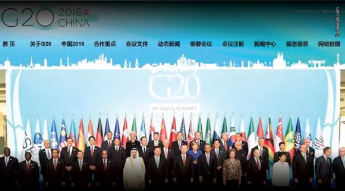 G20: Reforzando una economía mundial unificada