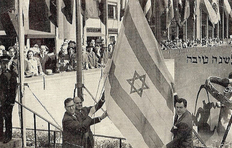 izado-bandera-israel-onu