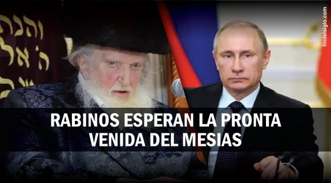 """Rabino Shternbuch: """"El Mesías puede llegar en cualquier momento"""""""