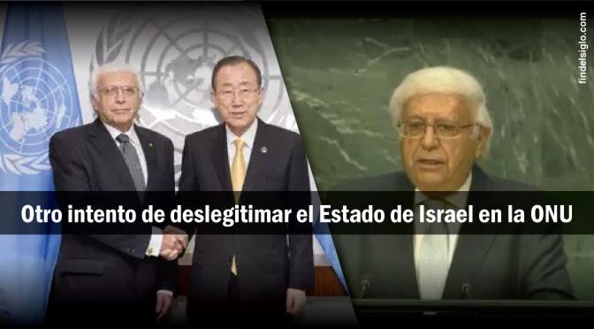 Embajador del Ecuador en la ONU compara el sionismo con el nazismo