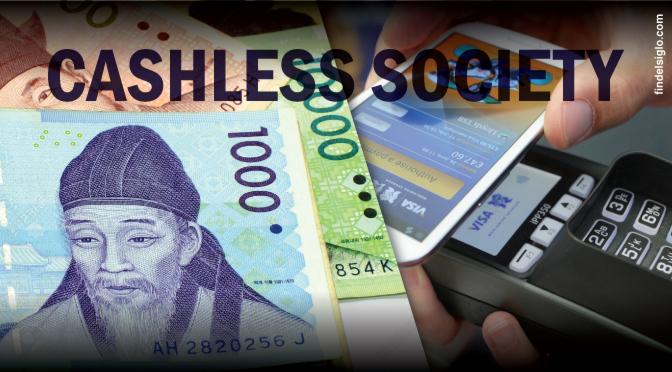 [Corea del Sur] Plan piloto para ser una sociedad sin dinero en efectivo