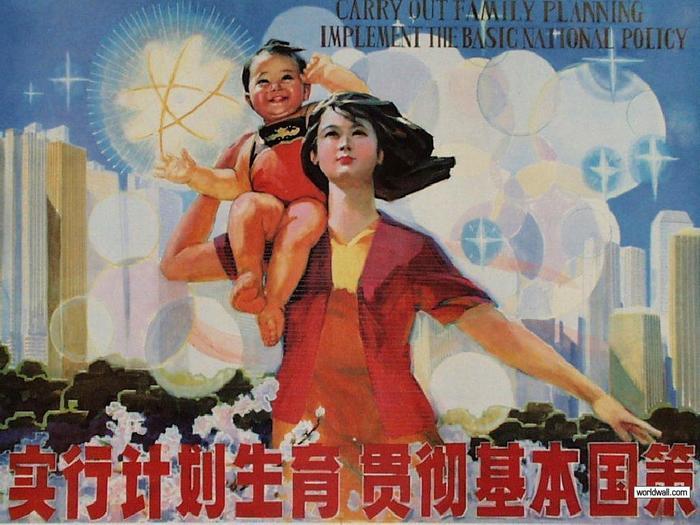 China politica de un solo hijo