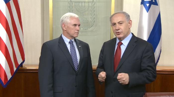 Pence - Israel