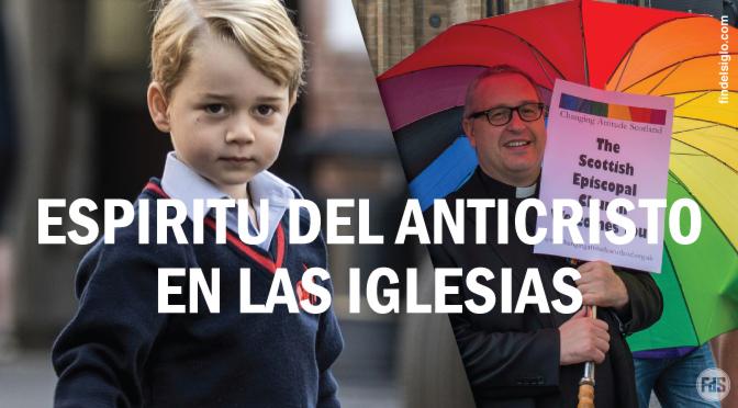 [REINO UNIDO] Ministro anglicano británico pide orar para que Jorge, el hijo del príncipe Guillermo, sea gay