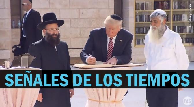 """Donald Trump: """"Es tiempo de reconocer a Jerusalén como capital de Israel"""""""