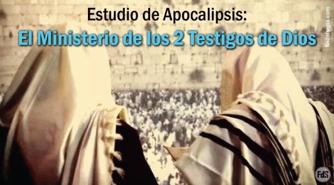 [Estudio Apoc.] Paréntesis o cuarto Intermedio: Ap. 10:1 – 11:14