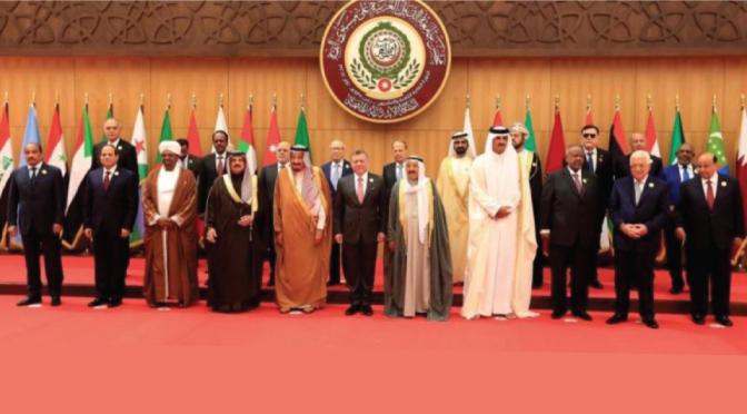 Finaliza la Cumbre de la Liga Árabe con mensajes a Jerusalem y Teherán