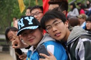 varones china