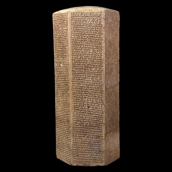 El Prisma Sennacherib