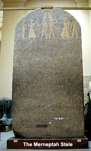 La estela Merneptah