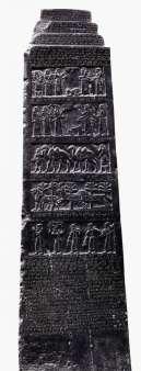 Obelisco de Salmanasar III 2