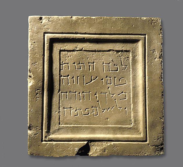 Placa de entierro del rey Uzías