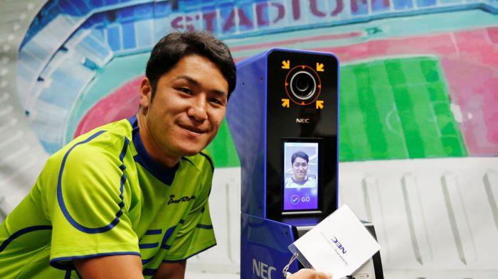 reconocimiento facial NEC Tokio 2020