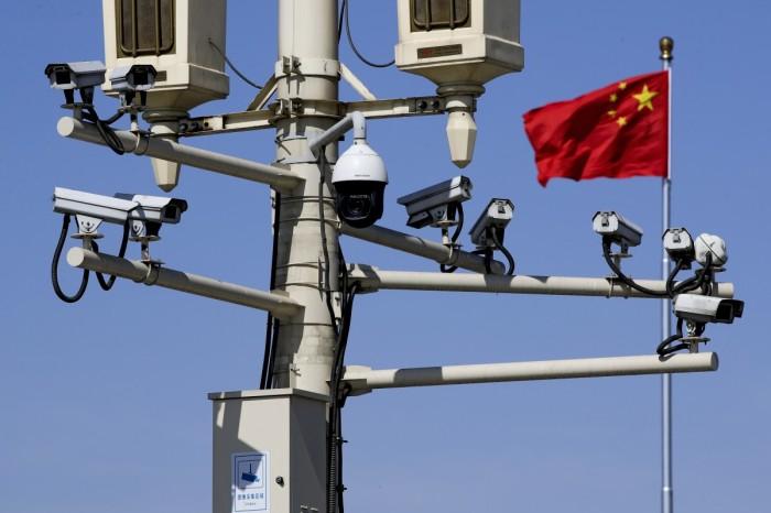 china vigilancia masiva