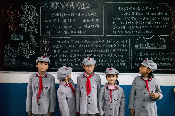 china comunismo escuela 1