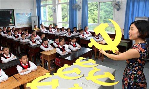 china comunismo escuela