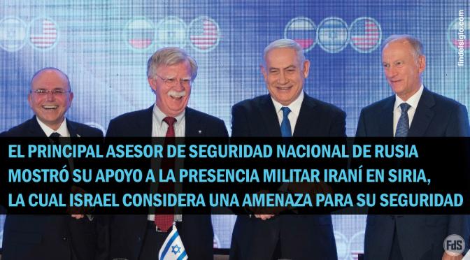 En la cumbre trilateral de Jerusalén, Rusia se alía con Irán, contra Israel y EE.UU.