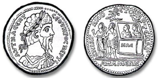 Noahs-Ark-coins