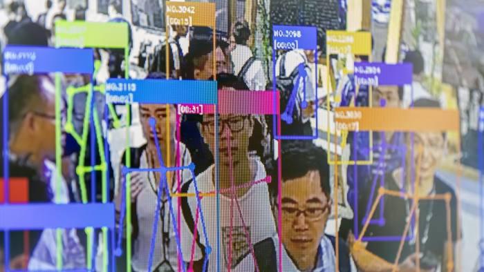 CHINA RECONOCIMIENTO FACIAL TELEFONOS 1