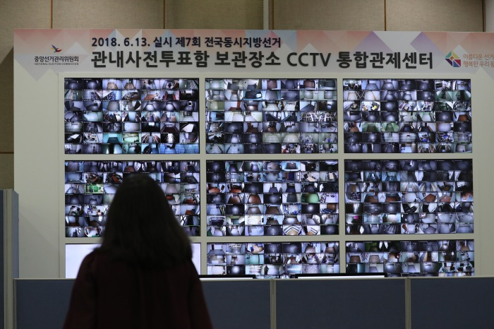 South Korea prepares for elections