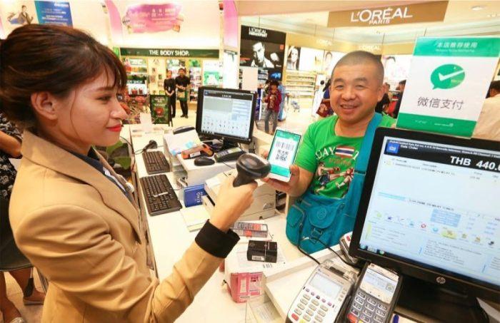 china pago electronico 2