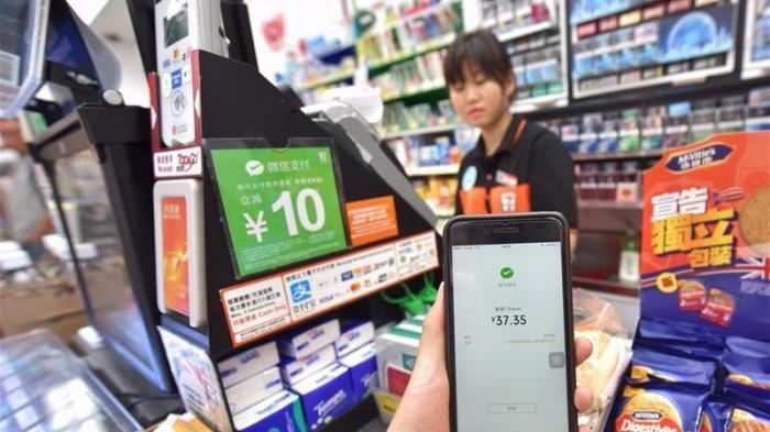 china pago electronico