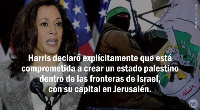 [EE.UU.] Kamala Harris promete financiar a los enemigos de Israel