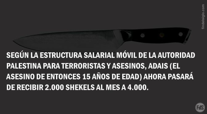 Se duplica el 'salario' del terrorista que mató a una madre israelí