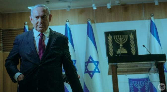'Momento histórico' para Israel mientras Netanyahu deja el poder